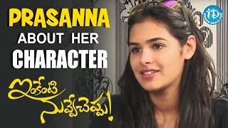 Prasanna About Her Character In The Movie || Inkenti Nuvve Cheppu Team Interview || Talking Movies - IDREAMMOVIES