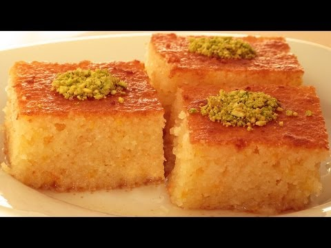 Revani Tarifi | Revani Tatlısı Tarifi | Portakallı Revani Nasıl Yapılır