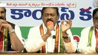 Congress Leader Shabbir Ali Comments on CM KCR over Early Elections in Telangana | CVR News - CVRNEWSOFFICIAL