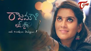Rajamouli Love Story with Trivikram Dialogues | Telugu Short Film 2017 Directed by Rajashekkar Raavi - YOUTUBE