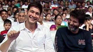 Mahesh Babu & Trivikram Fun Moments @ Nandini Nursing Home Audio Launch | TFPC - TFPC