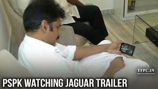 Pawan Kalyan Watching Jaguar Trailer   TFPC - TFPC