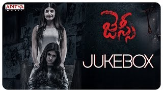 Jessie Full Songs Jukebox | Atul Kulkarni, Kabhir Duhan Singh , Archana - ADITYAMUSIC