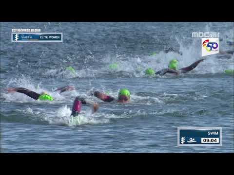 2018 Tongyeong ITU Triathlon World Cup Sponsored by 2XU 중계방송