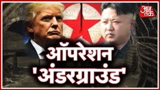 Donald Trump And Kim Jong Un Rumoured To Meet In May 2018 | Vardaat - AAJTAKTV