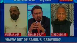 Decision 2017: Himachal to swing BJP's way; Gujarat fort holding firm - NEWSXLIVE