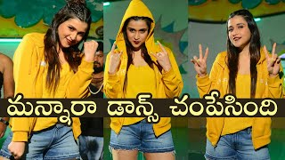 Mannara Chopra Super Hot Dance @ Hi 5 Movie Making Video - TFPC