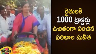 Paritala Sunitha Distributing Tractors To The People | Paritala Sunitha Latest News | Mango News - MANGONEWS