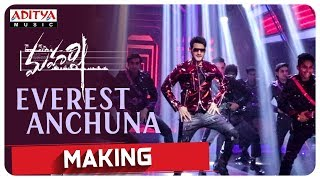 Everest Anchuna Song Making || Maharshi Movie || MaheshBabu, PoojaHegde ||  Vamshi Paidipally || DSP - ADITYAMUSIC