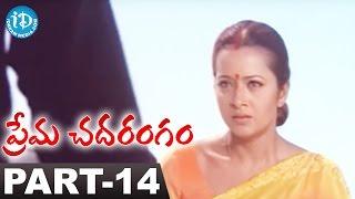 Prema Chadarangam Full Movie Part 14 | Vishal, Reema Sen | AR Gandhi Krishna | Harris Jayaraj - IDREAMMOVIES