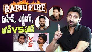RAPID FIRE - Sumanth on Mahesh Babu, YS Jagan vs Pawan Kalyan, Jr NTR & more - IGTELUGU