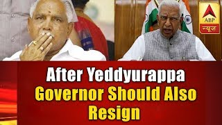 After Yeddyurappa governor should also resign: Former BJP Minister Yashwant Sinha - ABPNEWSTV