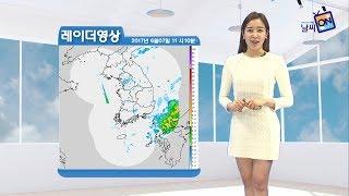 [날씨정보] 06월 07일 11시 발표