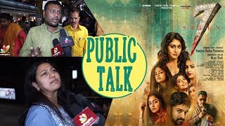 7 Movie Public Talk | Havish | Regina Cassandra | Pujitha Ponnada | Seven Telugu movie public review - IGTELUGU