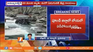 23 Killed and 7 Wounded As Bus Fall Into Gorge at Poonch |  Jammu & Kashmir | iNews - INEWS