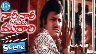 Nari Nari Naduma Murari Movie Scenes - Nirosha And Shobana Fall In Love With Balakrishna - IDREAMMOVIES