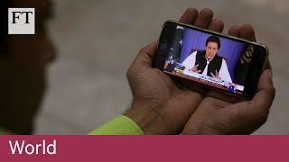 Imran Khan calls for a national austerity programme - FINANCIALTIMESVIDEOS