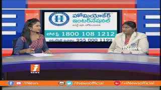 Solution For Thyroid Problems With Homeocare International |Doctors Live Show| iNews - INEWS