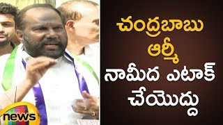 Pandula Ravindra Babu Requests Chandrababu Naidu Followers That Not To Charge | AP Elections 2019 - MANGONEWS