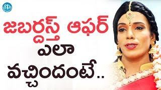 Shanthi Swaroop About How He Got Jabardasth Offer || Talking Movies With iDream - IDREAMMOVIES