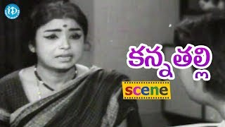 #Mahanati Savitri's Kanna Thalli Scenes - Savitri Gives Her Business Rights To Her Daughter - IDREAMMOVIES