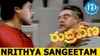 Rudraveena Movie || Nrithya Sangeetham Song || Chiranjeevi, Shobana || Ilayaraja - IDREAMMOVIES