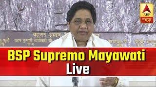 I will not contest Lok Sabha Elections: Mayawati - ABPNEWSTV