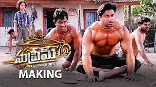 Supreme Making - Climax Fight - Sai Dharam Tej, Anil Ravipudi - DILRAJU