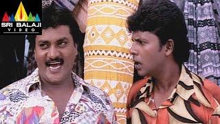 Sree Movie Sunil and Rajesh Comedy    Manoj Manchu, Tamannah - SRIBALAJIMOVIES