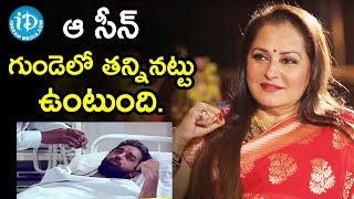 Actress Jaya Prada's Heart Touching Scene - Sagara Sangamam | Vishwanadh Amrutham - IDREAMMOVIES