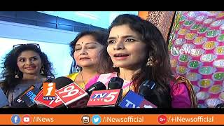 National Silk Expo 2018 In Satya Sai Nigamagamam | Hyderabad | Metro Colours | iNews - INEWS