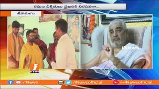 Srikakulam Priest Response On TTD Jewelry Controversy | Face To Face | iNews - INEWS
