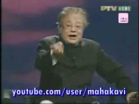Allama Talib Johri - Majlis e Sham e Ghariban