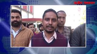 video : एसएसए रमसा टीचर्स द्वारा चेतना कन्वेंशन का आयोजन