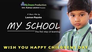 My School   Telugu Short Film   Director Laxman Rapaka   My Dreamz Production - YOUTUBE