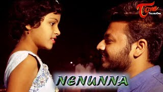 Nenunna || Latest Telugu Short Film 2017 || by Paramesh (Parmee) - TELUGUONE