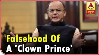 Master Stroke(20.09.2018): Falsehood Of A 'Clown Prince': Jaitley Tears Into Rahul Over Rafale Deal - ABPNEWSTV