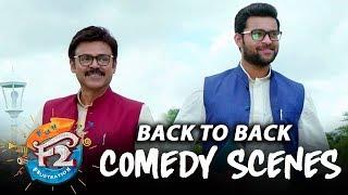 F2 Back to Back Comedy Scenes - Sankranthi Blockbuster - Venkatesh, Varun Tej - DILRAJU