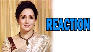Hema Malini's reaction on her car's tyre puncture picture! | Bollywood News