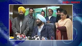 video : मोहाली के मेयर कुलवंत सिंह सिद्धू पर करेंगे मानहानि का दावा