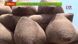 Farmers face problems with sudden rains in Market Yard | Raithe Raju - CVRNEWSOFFICIAL