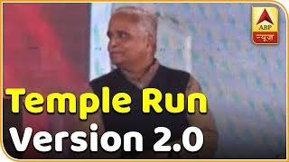 Will Ram mandir dream become reality in 2025? Namaste Bharat Full - ABPNEWSTV