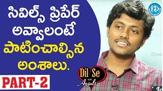 Civils Topper Immadi Prudhvi (24th Rank) Interview Part#2 || Dil Se With Anjali #60 - IDREAMMOVIES