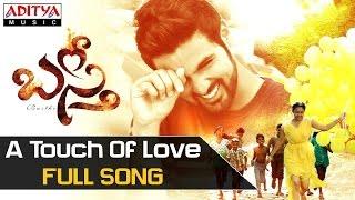 A Touch Of Love Full Song || Basthi Movie Songs || Shreyan, Pragathi - ADITYAMUSIC
