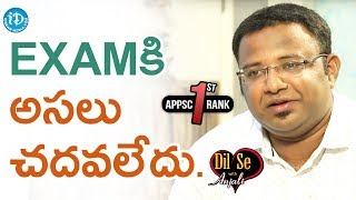 I Attended The Exam Without Preparation - Nishanth Reddy    Dil Se With Anjali - IDREAMMOVIES