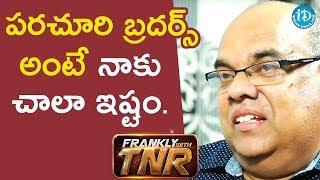 పరచూరి బ్రదర్స్ అంటే నాకు చాలా ఇష్టం - Writer Thota Prasad || Frankly With TNR - IDREAMMOVIES