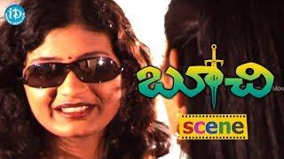 Boochi Movie Scenes - Aarthi Meets Her Childhood Friend || Vaibhav || Naveena - IDREAMMOVIES