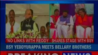 NG takes moral high ground on the issue; BSY Yedurappa meets Bellary brothers - NEWSXLIVE