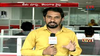 All Arrangements Set For Telangana Assembly Election Counting In All Over State | CVR News - CVRNEWSOFFICIAL