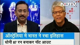 धोनी ने अपनी पारी से दिया आलोचकों को जवाब - NDTVINDIA